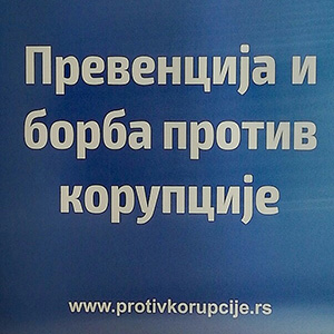 Professional ethics in the prevention and fight against corruption - Prosecutors and Prosecutor's Assistants