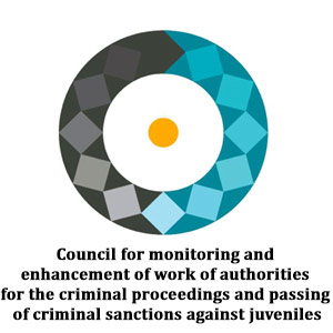 Council for Monitoring and Improving the Work of the Criminal Procedure Bodies and Execution of Criminal Sanctions against Juveniles